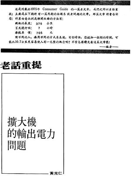 AT-19-001.jpg