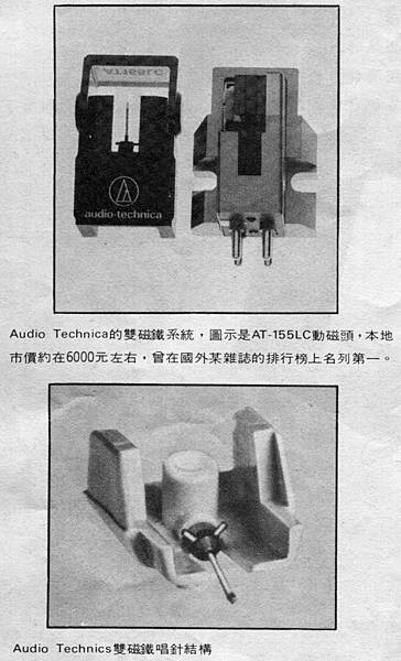 AT-77-002.jpg