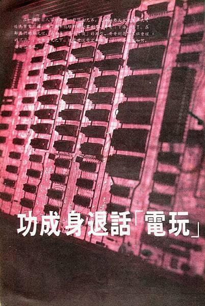 AT-77-001.jpg