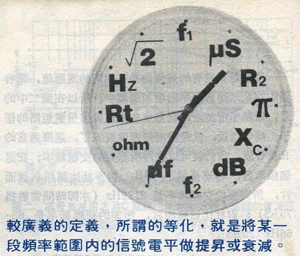AT-77-006.jpg