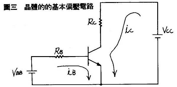 AT-77-004.jpg