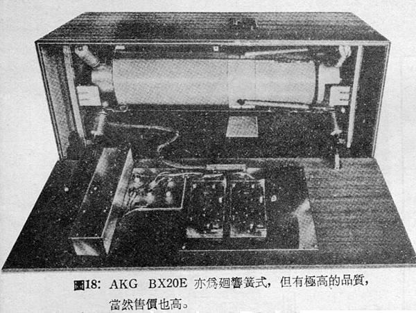 AT-23-019.jpg
