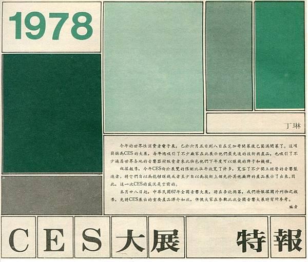 AT-24-001.jpg
