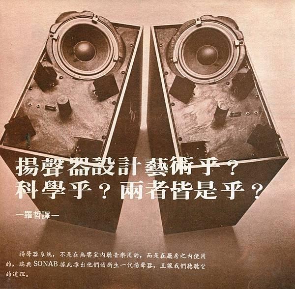 AT-25-001.jpg