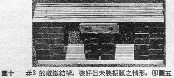 AT-25-009.jpg