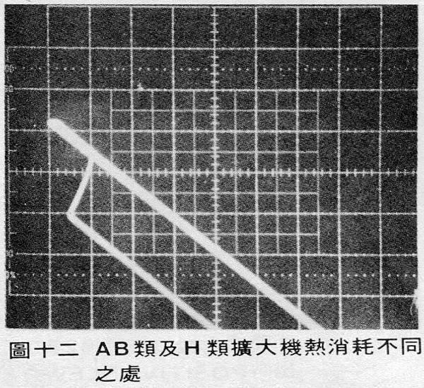AT-25-008.jpg