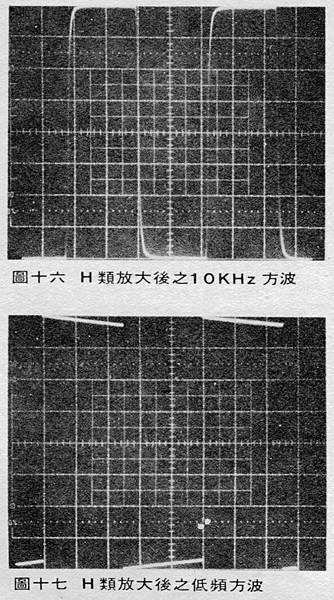 AT-25-011.jpg