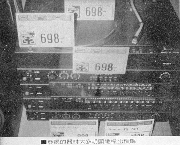 AT-49-003.jpg