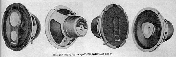 AT-49-013.jpg