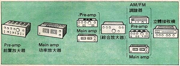 AT-49-002.jpg