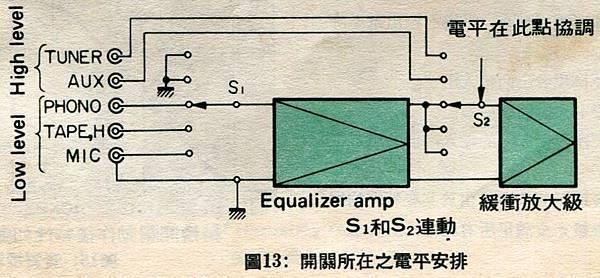 AT-49-005.jpg