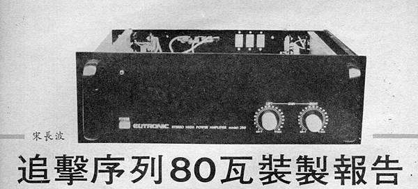 AT-49-001.jpg