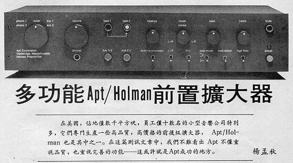 AT-54-001.jpg