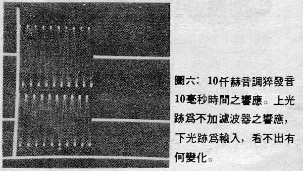 AT-54-013.jpg