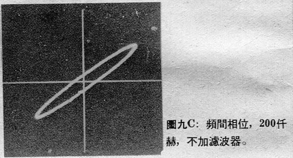 AT-54-018.jpg