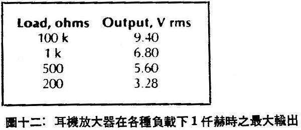 AT-54-021.jpg