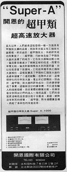 開恩國際-03.jpg