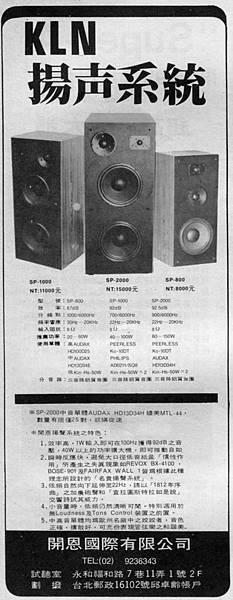 開恩國際-04.jpg