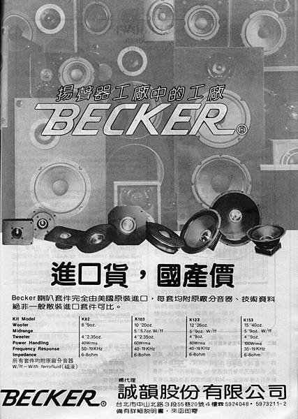 BECKER 誠韻股份有限公司.jpg