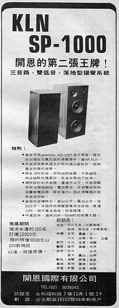 KLN 開恩國際有限公司-02.jpg