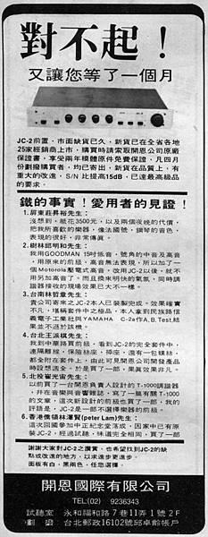 KLN 開恩國際有限公司-01.jpg