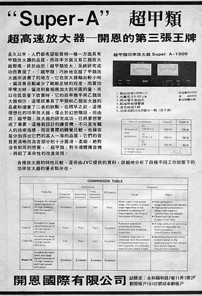 KLN 開恩國際有限公司-03.jpg