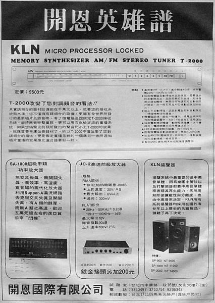 KLN 開恩國際有限公司.jpg