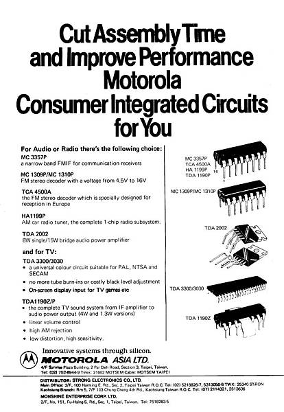 Motorola ASIA LTD.jpg