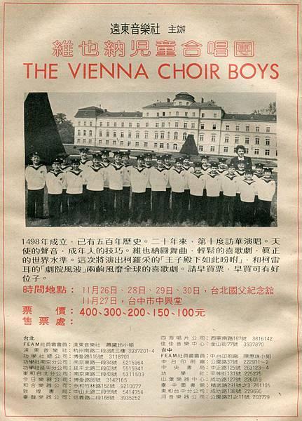 THE VIENNA CHOIR BOYS 遠東音樂社.jpg