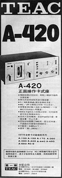 TEAC 台笙公司-01.jpg