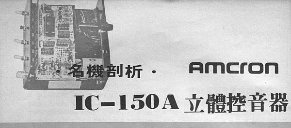 AT-23-001.jpg