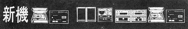 AT-82-刊頭.jpg