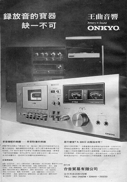 ONKYO 台音貿易-01.jpg