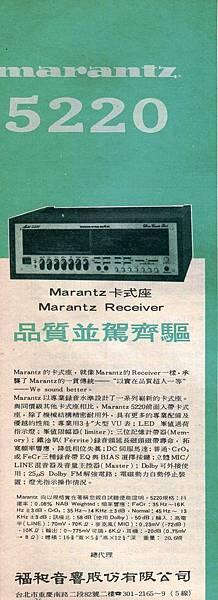 Marantz 福和音響.jpg