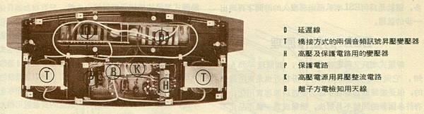 AT-78-002.jpg