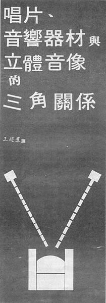 AT-78-001.jpg