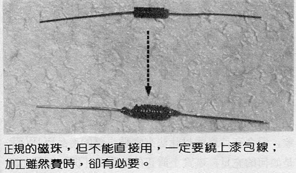 AT-78-004.jpg