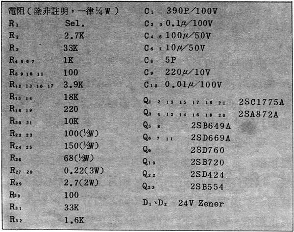 AT-78-008.jpg