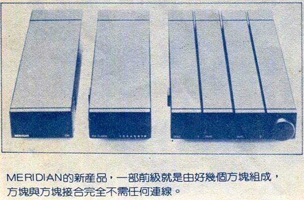 AT87-013.jpg