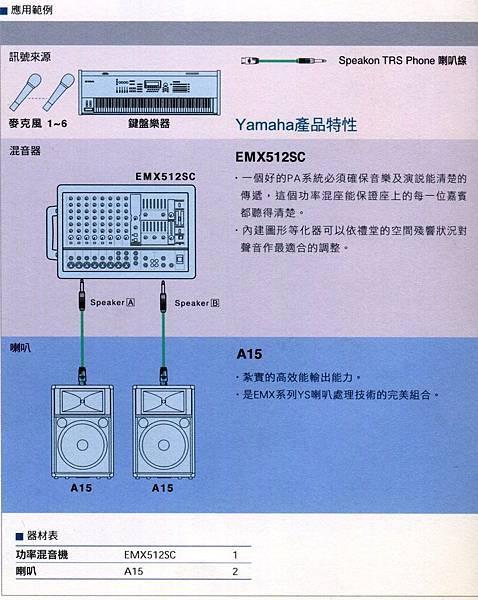YMH-004.jpg