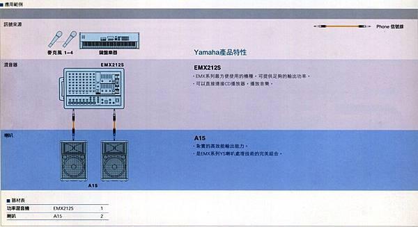 YMH-006.jpg