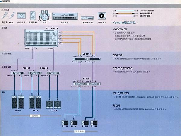 YMH-009.jpg