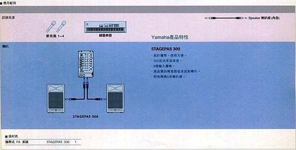 YMH-002.jpg