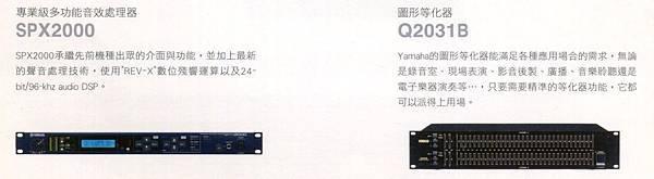 YMH-008.jpg