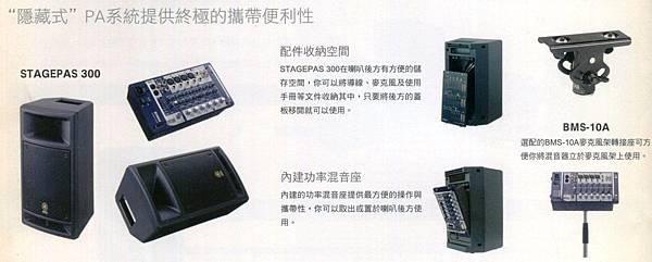 YMH-022.jpg