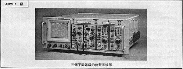 AT-67-004.jpg