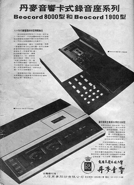 AT-67-064.jpg