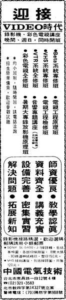 中國電氣技術.jpg