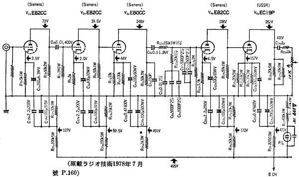AT-43-MC 唱頭專用真空管式 CR 型 RIAA 放大器 AA-4-001.jpg