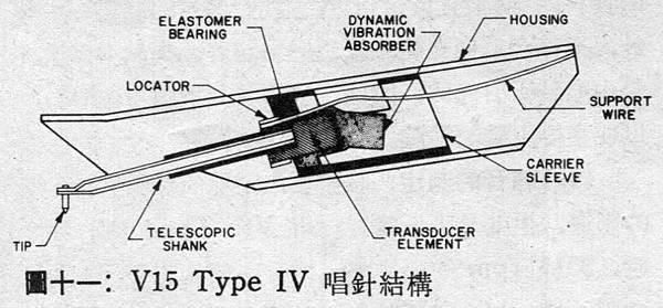 AT-43-013.jpg